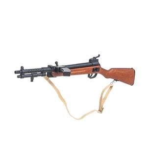Monkey Depot - Rifle: DamToys Vector Submachine Gun